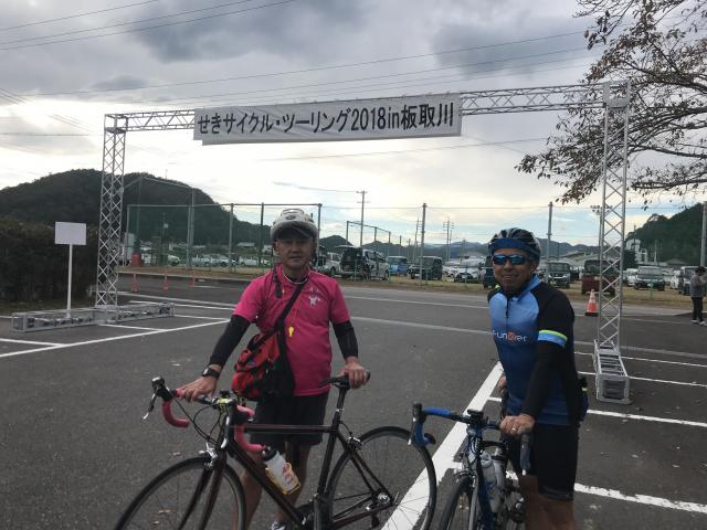 サイクルツーリング