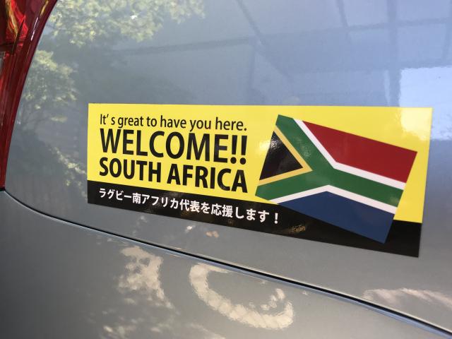 南アフリカ