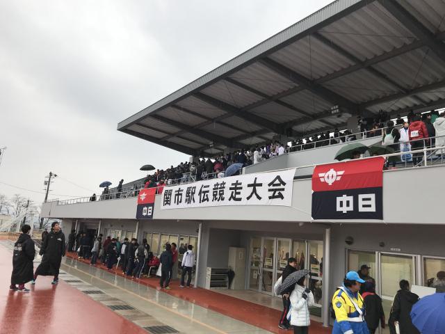 関市駅伝大会